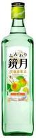 Rượu Funwari - Soju Cao Cấp Quả Mơ Xanh